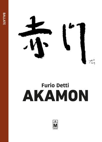 Akamon Image